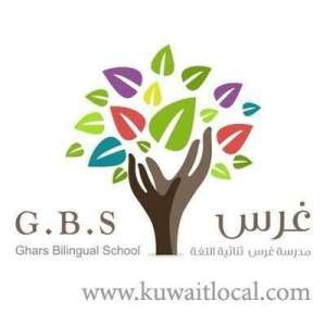 ghars-bilingual-school-salmiya-kuwait