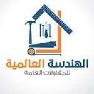 global-engineering-and-general-contracting-company-kuwait