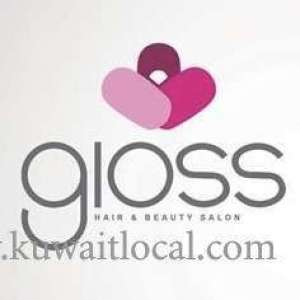gloss-salon-jabriya-kuwait