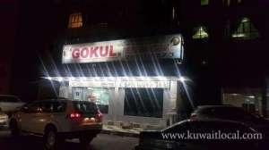 gokul-pure-vegetarian-restaurant-kuwait