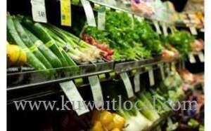good-central-market-zaman-kuwait