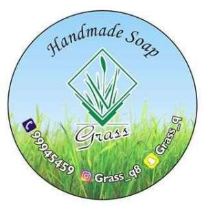 grass-hand-made-soap-kuwait