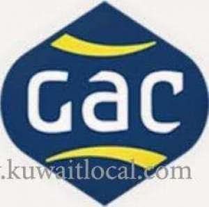 gulf-agency-company-kuwait-city-kuwait