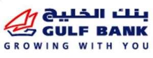 gulf-bank-sabhan-kuwait