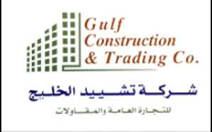 gulf-construction-and-trading-company_kuwait