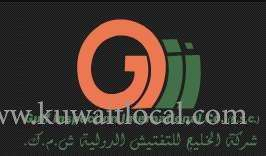 gulf-inspection-international-company-kuwait