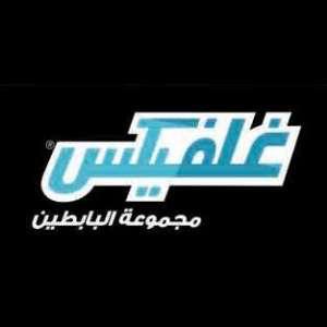 gulfex-salmiya-kuwait