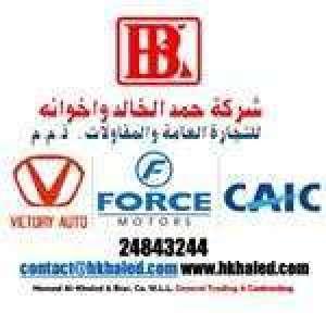 hamad-al-khalid-and-brothers-company-kuwait