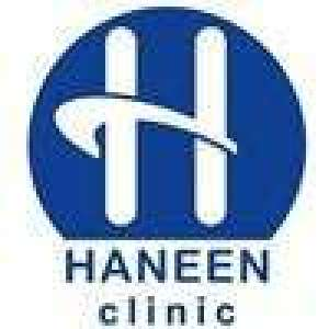 haneen-clinic-kuwait