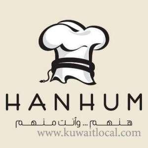 hanhum-restaurant-mahboula-kuwait