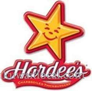 Hardees Restaurant - Shuwaikh in kuwait