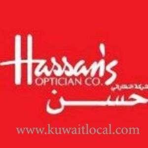 hassan-optics-abu-halifa-kuwait