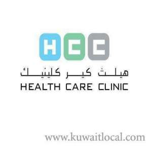 health-care-clinic-bneid-al-qar-kuwait