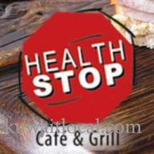 health-stop-kaifan-kuwait
