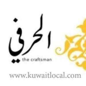 herafy-store-al-rai-kuwait