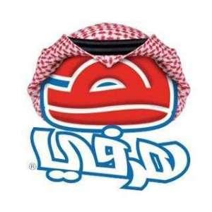 herfy-restaurant-boulevard-kuwait