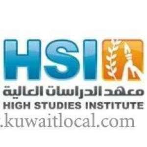 high-studies-institute-mirqab-kuwait