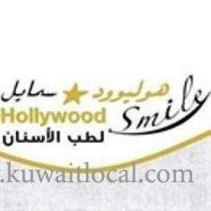 hollywood-smile-clinic-salmiya-kuwait
