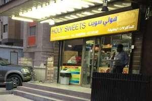 holy-bakes-kuwait