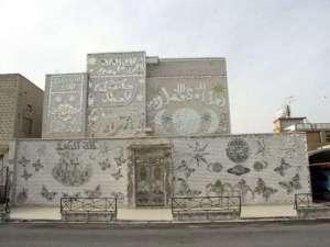 house-of-mirrors-qadsiya-kuwait