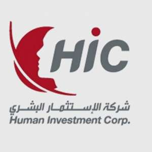 human-investment-company-for-training-and-consulting-kuwait-city-kuwait