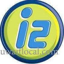 i2-international-united-company-kuwait