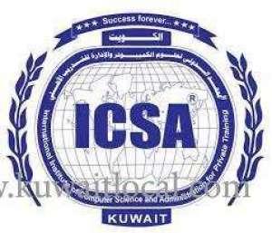 icsa-mahboula-kuwait