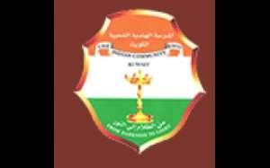 indian-community-school-abraq-khaitan-kuwait
