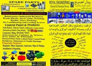 industrial-machinery-kitchen-machinery-spare-parts--maintenance-services--kuwait