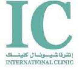 International Clinic - Salmiya in kuwait