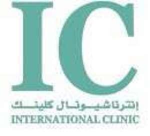 international-clinic-salmiya-kuwait