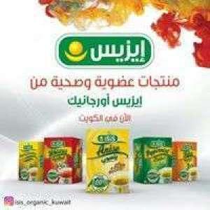 isis-organic-kuwait-kuwait