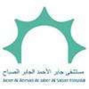 jaber-al-ahmad-al-jaber-al-sabah-hospital-kuwait