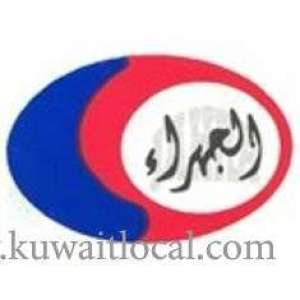 jahra-co-operative-society-kuwait