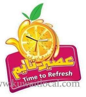 juice-time-bneid-al-gar-kuwait