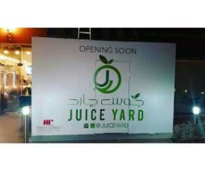 juice-yard_kuwait