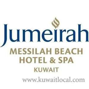 jumeirah-messilah-beach-hotel-spa-kuwait