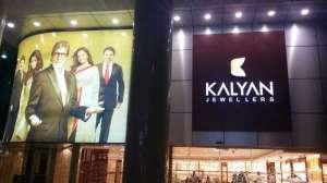kalyan-jewellers-fahaheel-kuwait