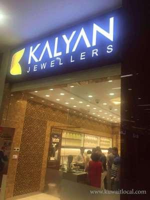 kalyan-jewellers-salmiya-kuwait