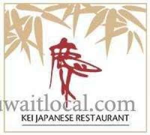 kei-japanese-resturant-kuwait