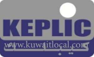 keplic-company-w-l-l-kuwait