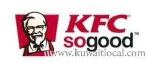 kfc-jahra-kuwait