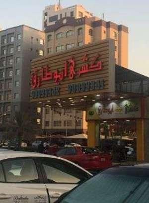 koshary-abu-tarek-restaurant-kuwait