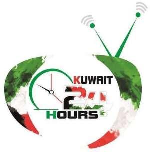 kuwait-24-hours-hawalli-kuwait