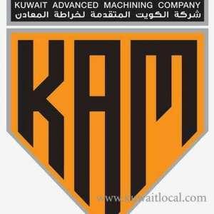 kuwait-advanced-machining-company-kuwait