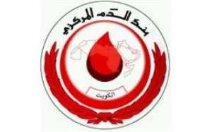 kuwait-central-blood-bank-kuwait