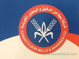 Kuwait Flour Mills And Bakeries Company - Yarmouk  in kuwait