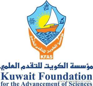 kuwait-foundation-for-advancement-of-science-sharq-kuwait
