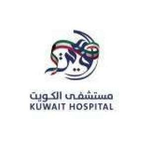 kuwait-hospital-kuwait
