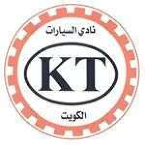 kuwait-international-automobile-club-hawally-kuwait